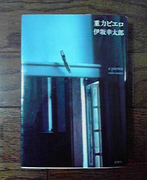 f0170239_16403459.jpg