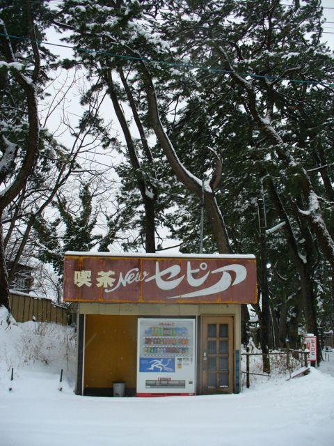 喫茶newセピア_d0057843_2250675.jpg