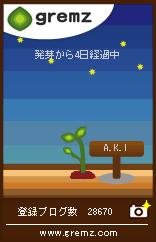b0132755_23124244.jpg