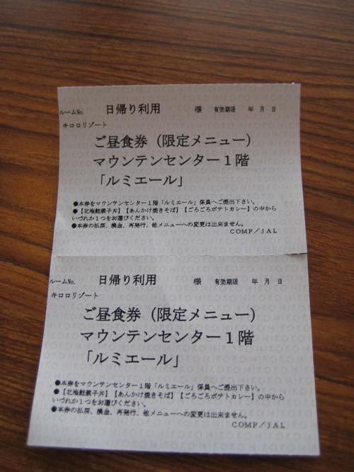 f0191656_20122663.jpg