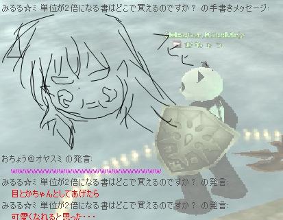 新作up☆_b0064059_21101822.jpg