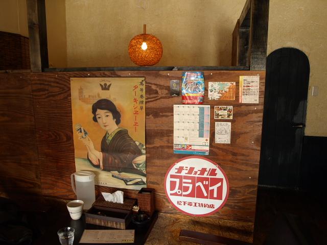 スープカレー恵比寿商店_d0153062_7534493.jpg