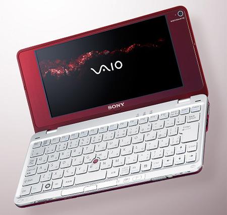 買おうかしらNetbook、と見せかけてPalm再評価。_c0004568_2234236.jpg