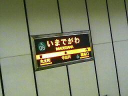 f0016981_200485.jpg