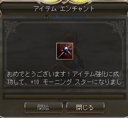 c0151483_18111249.jpg