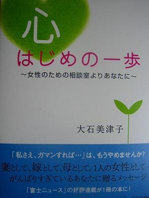 b0011584_1343303.jpg