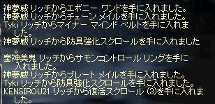 b0075192_15535572.jpg