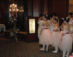 ウィーン舞踏会 in Japan_f0083294_1104626.jpg