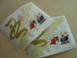 切手シート_a0049695_23165137.jpg