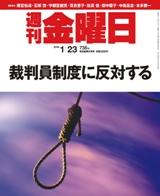 夜の浅草でネズミと死刑を考える_e0149596_3482288.jpg