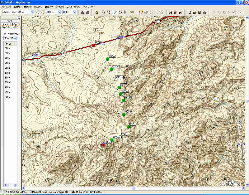 GPSのポイント_f0138096_13545453.jpg