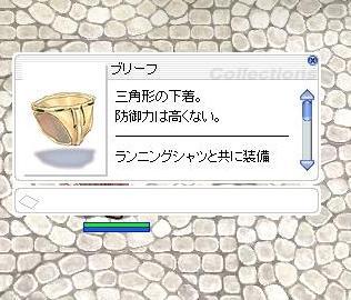 f0097805_206309.jpg