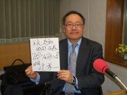 辻秀一先生と熱く語る_b0004907_19311246.jpg