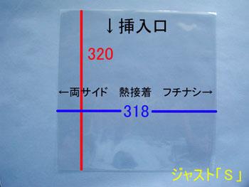 c0174407_2232999.jpg
