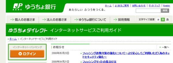 b0057612_157187.jpg