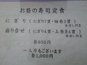 f0087217_22474375.jpg