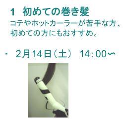 f0046418_12144326.jpg