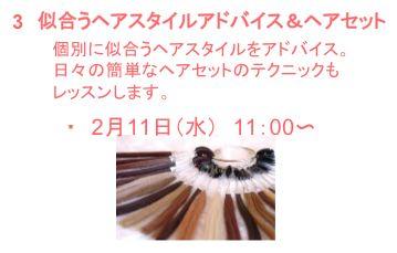 f0046418_12153818.jpg