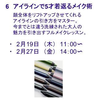 f0046418_12171451.jpg