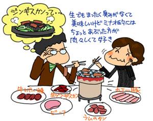 北海道旅行2−札幌で宴会_c0161724_23544640.jpg