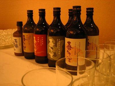 料飲専門家団体連合会北海道支部2009年例会!_c0134029_13385221.jpg