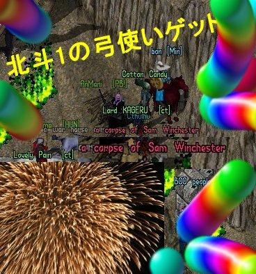 b0089730_03613.jpg