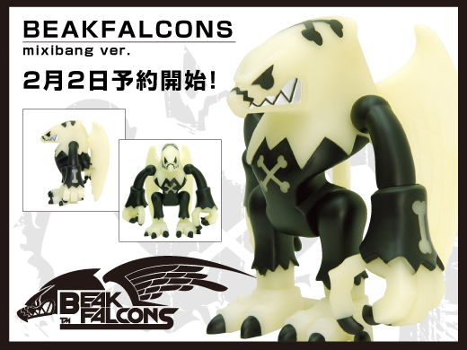 BEAK FALCONS GID mixi-bang exclusive_f0010033_1874859.jpg