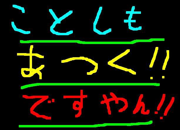 f0056935_16422464.jpg