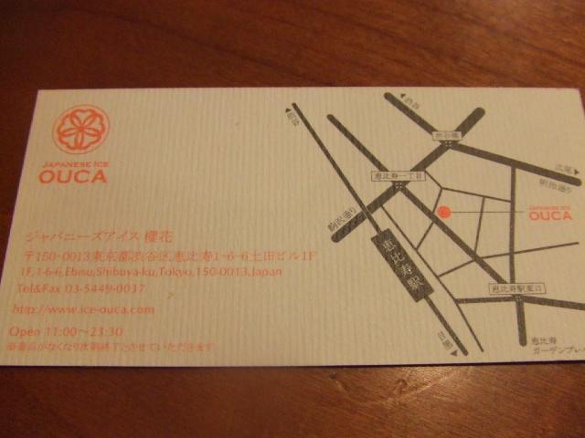 c0071545_212191.jpg