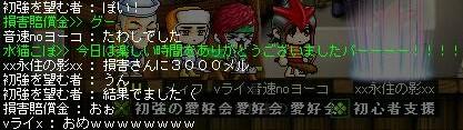 f0081046_4444076.jpg