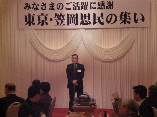 東京・笠岡思民の集い・・・・・・_b0152548_1572277.jpg