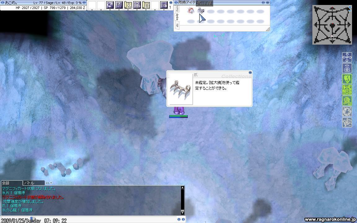 f0150658_135537.jpg