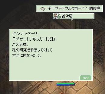 c0158967_054350.jpg