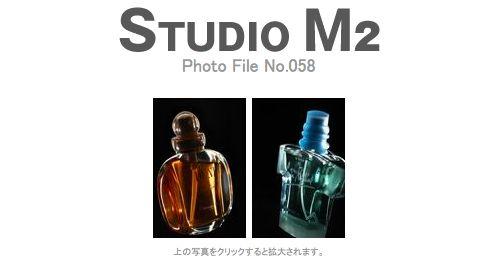 STUDIO M2 Photo File No.058「香水瓶」_a0002672_16522451.jpg