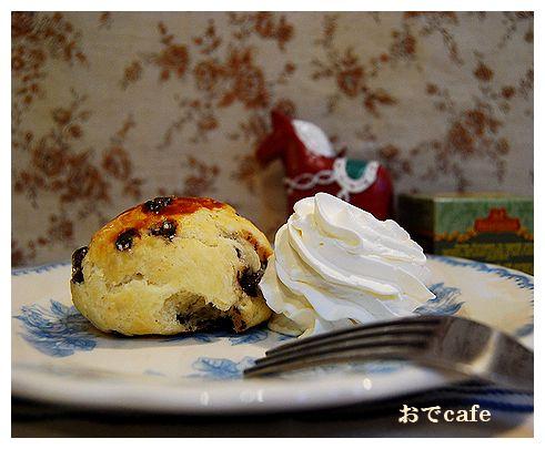 おでcafe & プレゼント便_a0105872_3133621.jpg