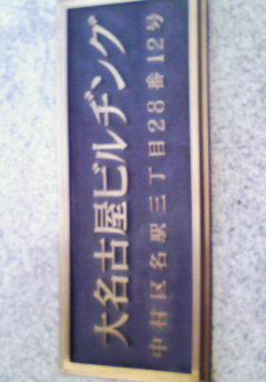 f0100683_10314499.jpg