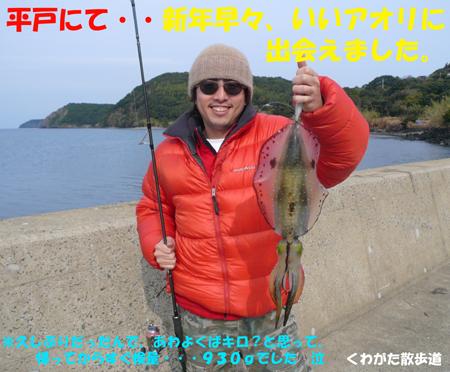 f0183484_1614369.jpg
