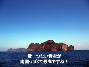 f0144385_1149351.jpg