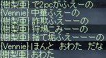c0095086_9325759.jpg