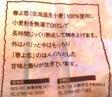 f0106190_19462940.jpg