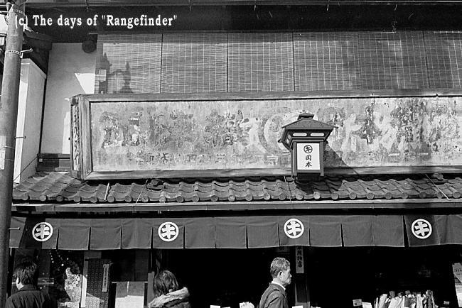 Jan.  27  (Tue)   歴史あり  ~京都14   _f0139991_22255865.jpg