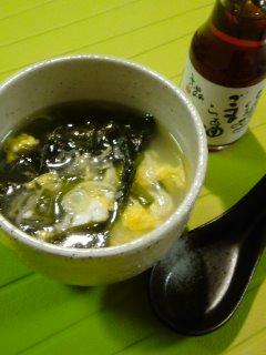柚子ぼーろと・・・ごまらあ油の中華風スープ。_f0177295_9483064.jpg