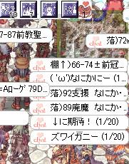 f0016099_47285.jpg