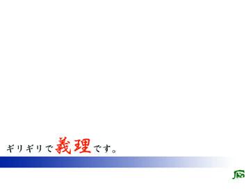 b0133911_18525185.jpg