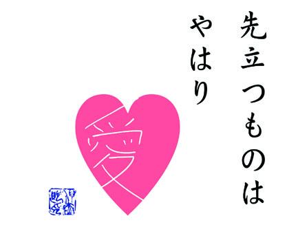b0133911_18535054.jpg