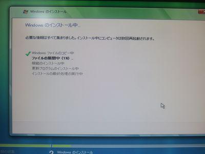 f0178416_18441745.jpg