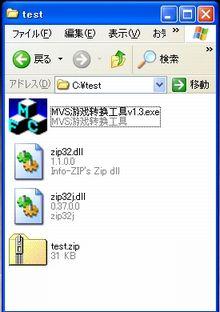 b0030122_1382011.jpg