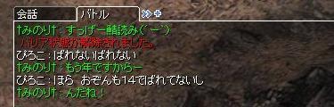 c0121827_14543673.jpg