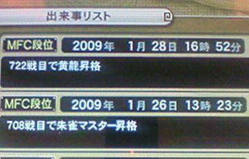 f0065228_1992170.jpg