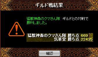 f0152131_5415447.jpg